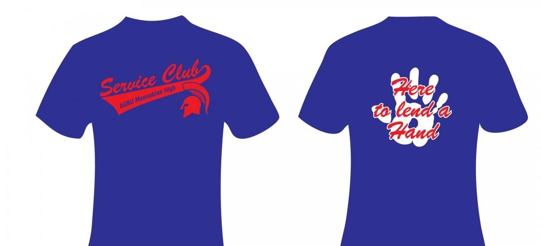T-Shirt – AGBU